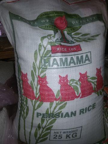 """אורז חתולים 25 ק""""ג"""