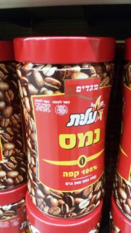 קפה נמס 200 גרם