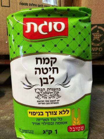 """קמח  חיטה לבן  ואקום  """"טחנות ישראליות"""" אן צורך בניפוי 1 ק""""ג"""