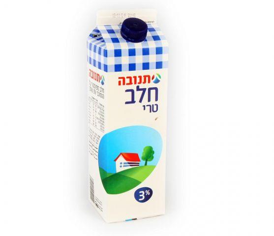 חלב תנובה טרי קרטון+פקק 1 ליטר 3%