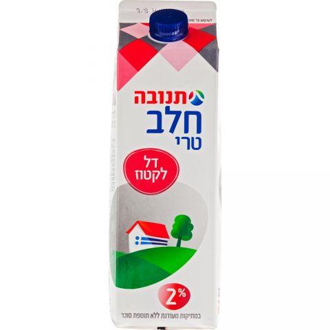 חלב טרי דל לקטוז 1 ליטר 2%