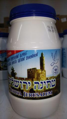 """טחינה ירושלים 1ק""""ג"""