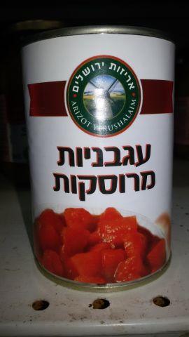 עגבניות מרוסקות 400 גרם