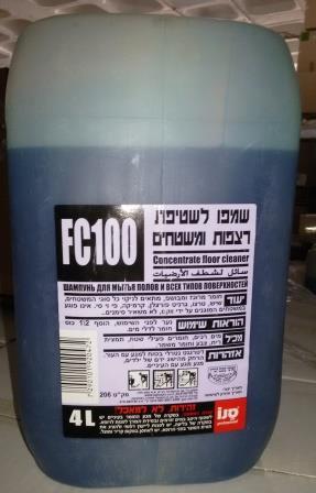 נוזל רצפות 10 ליטר FC100 סנו