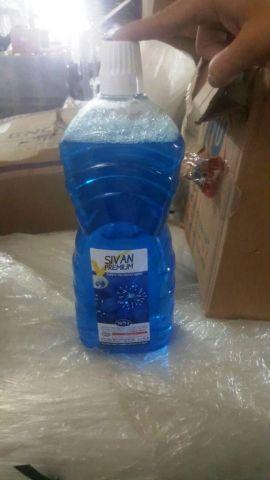 מרכך פרמיום קומפקט 2 ליטר כחול