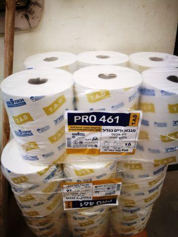 נייר מגבת למתקן אוטוקד תואם סלים רול 165 מטר *6 TAD