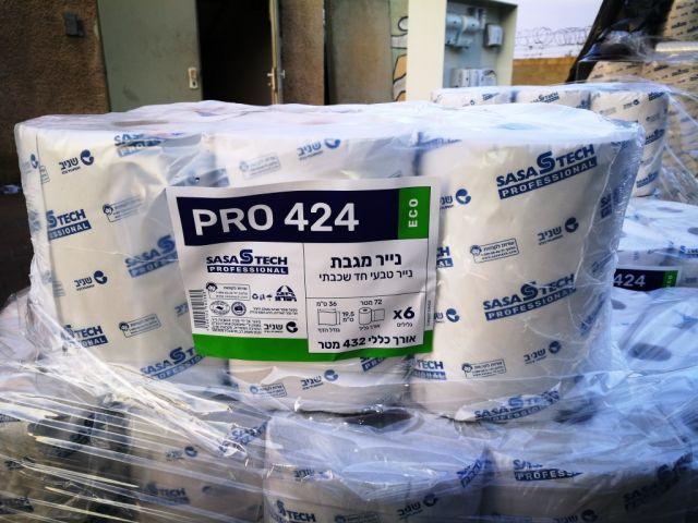 """נייר מגבת שישייה נגב 72 מטר עם פרפורציה מק""""ט 424"""