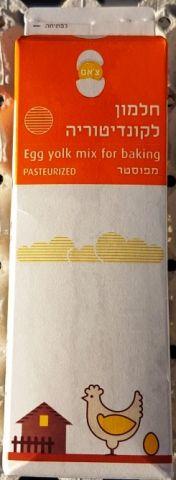 נוזל ביצים חלמון צ'אם