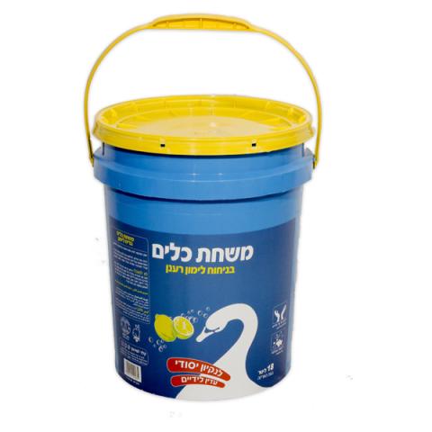 משחת כלים ברבור בניחוח לימון 18