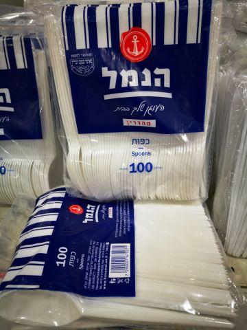 כפות  גדולות לבן 100 יחידות