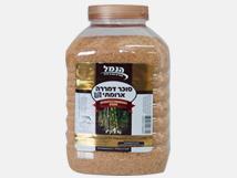 """סוכר חום דמררה ארומתי 1 ק""""ג"""