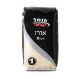 """אורז 1 ק""""ג"""
