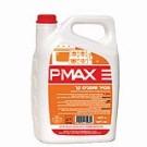 מסיר שומן קר 4*4 PMAX