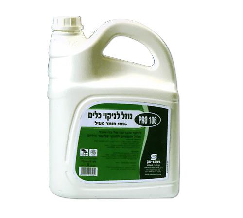 שמפו כלים 18% 4*4 ליטר סאסא