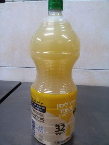 מיץ לימון עסיס 2 ליטר