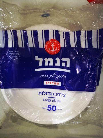 צלחות גדולת עבות 50 יח'
