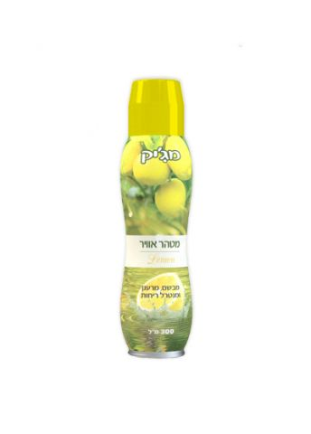 מטהר אוויר בניחוח לימון