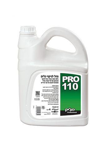 נוזל כלים % 36 פרו 110 4 ליטר