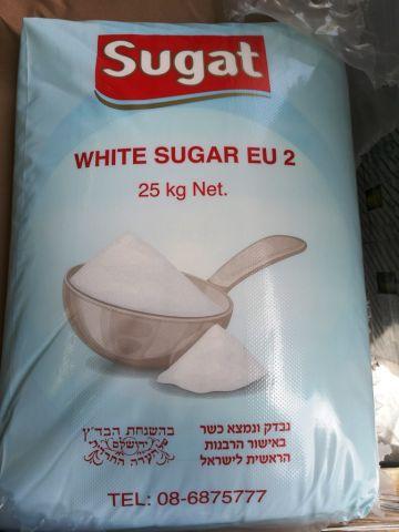 """סוכר סוגת 25 ק""""ג"""