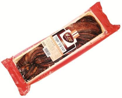 עוגת פס-קראנץ שוקולד