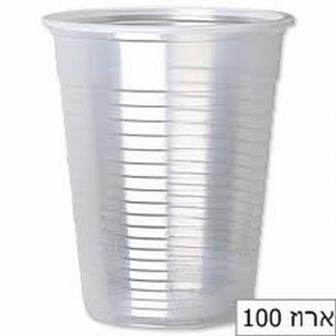 כוסות שתייה קרה 100 יח