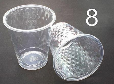 """כוס יהלום 250מ""""ל 40 יח (לא שביר)"""