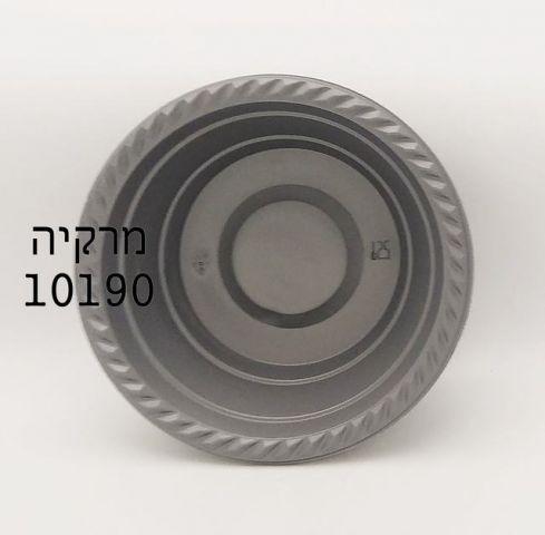 מרקיה כסף  25 יח'