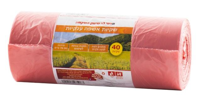 שקיות אשפה 79/90 40 יח רמי לוי LD 0.4