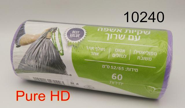 שקיות גופיה 50/70 40 יח HD
