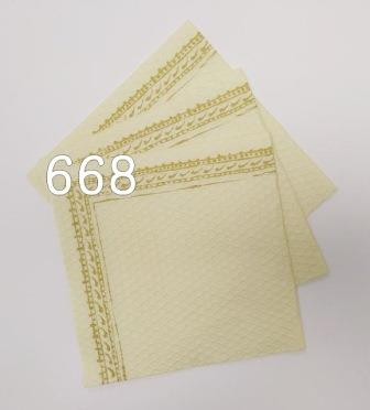 מפיות מהודרות תלת שכבתי 15 יח -צהוב עם עיטורים