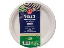 צלחות ענק מקנה סוכר טבעי 25 יח'
