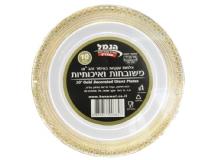 צלחות ענק בעיטור זהב 10 יח' - הנמל