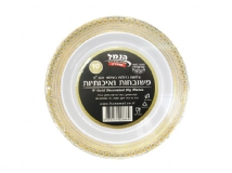 צלחות קטנות בעיטור זהב 10 יח' - הנמל