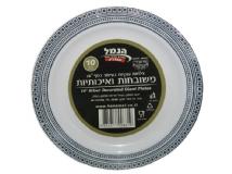 צלחות ענק בעיטור כסף 10 יח' - הנמל