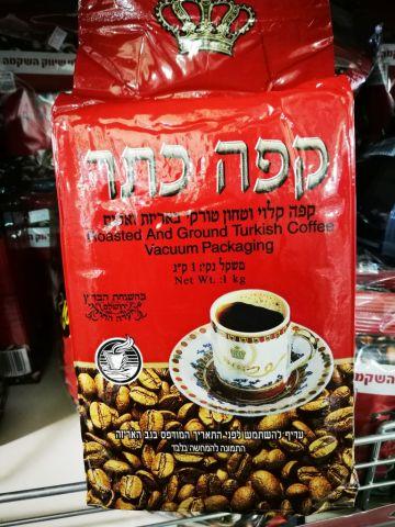 """קפה שחור לנדוור מוסדי 1 ק""""ג"""