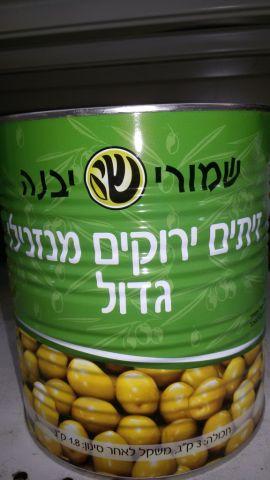 זיתים ירוק 3 קילו