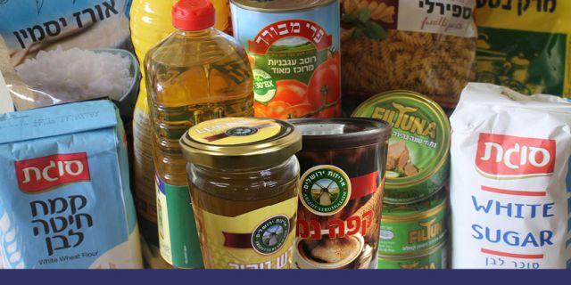 מוצרי מזון יבשים
